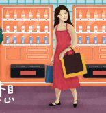 9-tempat-terbaik-meletakkan-vending-machine