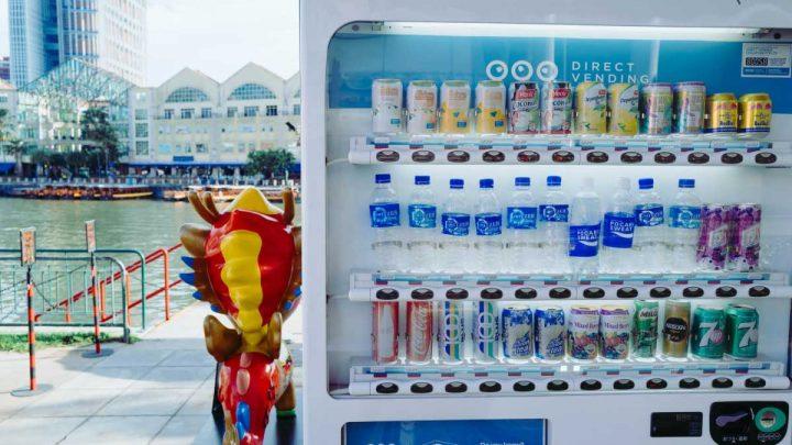 lokasi-strategi-perniagaan-vending-machine