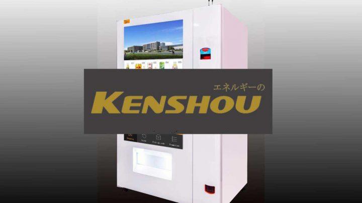 vending-machine-supplier-terbaik-malaysia